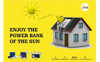 Enjoy the power bank of the sun